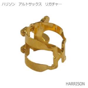 ハリソン リガチャー アルトサックス用 金メッキ (ゴールド) A2SP:HARRISON|merry-net