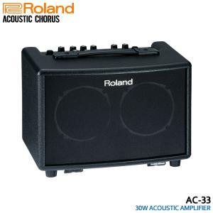 Roland アコースティックコーラス AC-33:ローランド ステレオアンプ merry-net