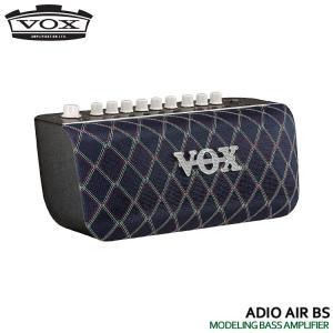 VOX モデリングアンプ/オーディオスピーカー Adio Air BS アディオ ボックス|merry-net