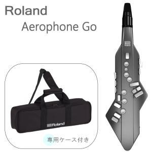 Roland Aerophone Go  AE-05 ローランドのウィンドシンセ エアロフォン ゴー|merry-net