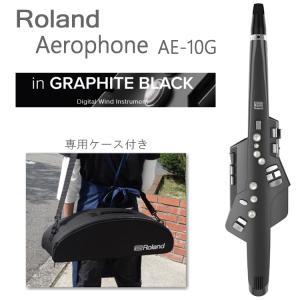 Roland エアロフォン AE-10G GRAPHITE BLACK ローランドのウィンドシンセ Aerophone / グラファイトブラック|merry-net