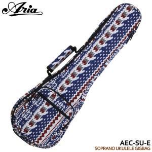 Aria ソプラノウクレレ用ギグバッグ AEC-SU-E ギグケース アリア|merry-net