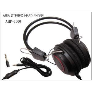 【楽器に適したリーズナブルなステレオヘッドフォン】 本商品は安価なのに聴き栄えが良いようにと低音を強...