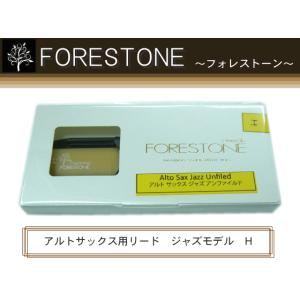 フォレストーンリード アルトサックス用リード ジャズモデル H (Forestone)|merry-net