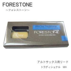 フォレストーンリード アルトサックス用リード トラディショナル MH (Forestone)|merry-net