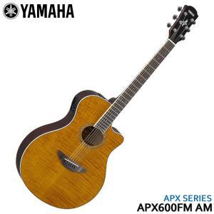 YAMAHA エレアコ APX600FM AM アンバー ヤマハ アコースティックギター|merry-net
