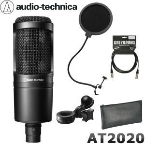 audio-technica AT2020 (高品質マイクケーブル、ポップフィルター付き) コンデンサーマイク|merry-net