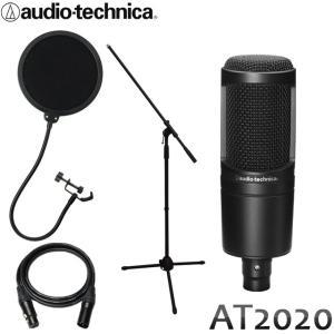 audio-technica AT2020 コンデンサーマイク本体+ (国産CANAREマイクケーブ...