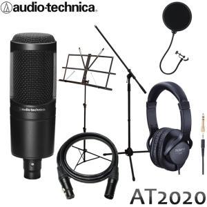 audio-technica AT2020 コンデンサーマイク本体 + (Rolandモニターヘッド...