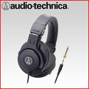 在庫あり■オーディオテクニカ モニターヘッドホン ATH-M30x (audio-technica) merry-net