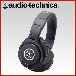 audio-technica モニターヘッドホン ATH-M40x (オーディオテクニカ)お取り寄せ merry-net
