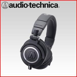 audio-technica オーディオテクニカ ATH-M50x モニターヘッドフォン merry-net