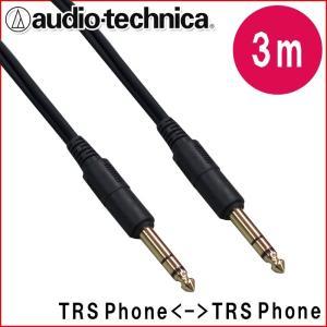 オーディオテクニカ ラインケーブル(3m)TRSフォンのモノラルラインシールド ATL476A/3.0 メール便送料無料|merry-net