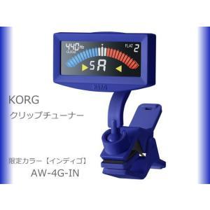 在庫あり■KORG ギター/ベース用 クリップチューナー PitchCrow-G インディゴ AW-4G-IN (コルグ AW4G-IN)|merry-net
