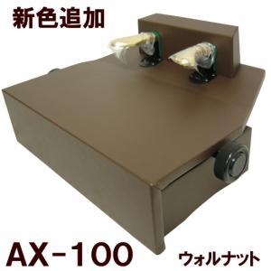 ■AX-100 仕様●色:ブラウン色●サイズ:約43.5(W)×約34(D)×約13.5〜約22.5...