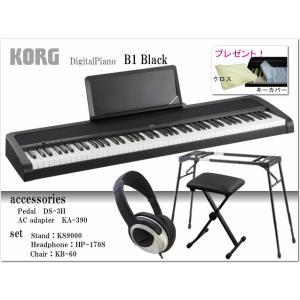 コルグ 電子ピアノ B1 ブラック【テーブル型スタンド&折り畳み椅子&ヘッドフォン付】KORG B1-BK|merry-net