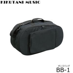 ボンゴバッグ ボンゴケース(Bongo Bag)BB-1|merry-net