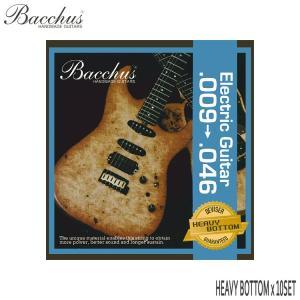 エレキギター弦 バッカス ヘビーボトム 09-46 10セット Bacchus エレキ弦 小型便対応...