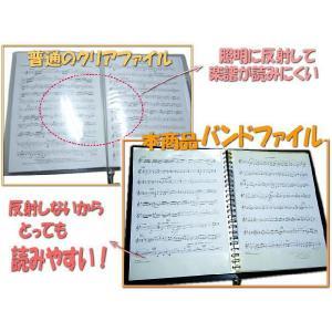 BandFile(バンドファイル) 20ポケット(楽譜40ページ分)ピンク merry-net 03