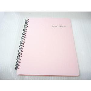 BandFile(バンドファイル) 20ポケット(楽譜40ページ分)ピンク merry-net 04