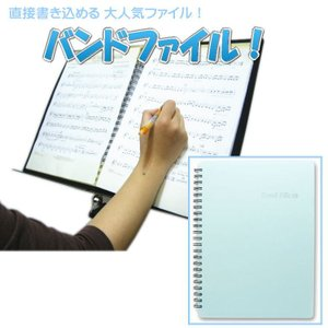 BandFile(バンドファイル) 20ポケット(楽譜40ページ分)ブルー|merry-net