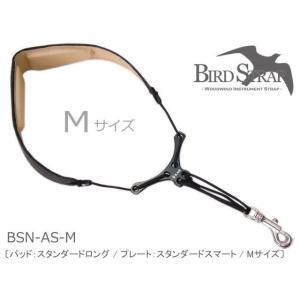 バードストラップ サックス用ストラップ BSN-AS Mサイズ (パッド:スタンダード/プレート:スタンダード)(BIRD STRAP サックスストラップ)|merry-net