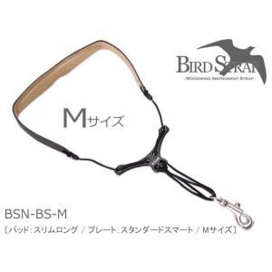 バードストラップ サックス用ストラップ BSN-BS Mサイズ (パッド:スリム/プレート:スタンダード)(BIRD STRAP サックスストラップ)|merry-net