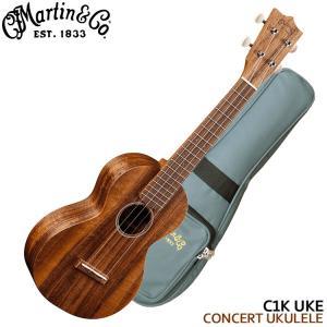 Martin コンサートウクレレ C1K UKE コア マーチン|merry-net