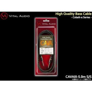 VITAL AUDIO ベースケーブル CAVAIII 5m S/S バイタルオーディオ シールド merry-net
