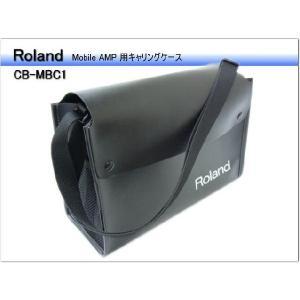 ローランド・モバイル・アンプ用 キャリングケース:CB-MBC1 Roland merry-net