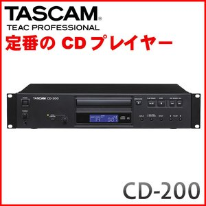 TASCAM (タスカム) 業務用CDプレイヤー CD200|merry-net