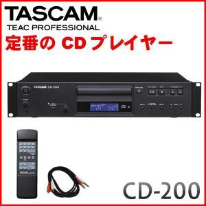 業務用 CDプレイヤー TASCAM(タスカム) CD-200 (簡易PAセットのCD再生に最適なフォーンケーブル付き)|merry-net