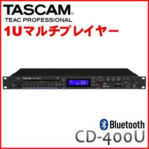 TASCAM タスカム CD-400U 1U USB/CDプレイヤー|merry-net