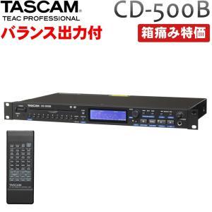 新品■箱痛み特価■TASCAM 業務用CDプレイヤー CD-500B(バランス出力対応モデル)|merry-net
