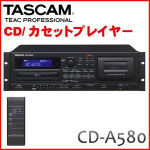 TASCAM タスカム カセットテープ・USB・CDプレイヤー CD-A580(カセット・USBレコーダー)|merry-net