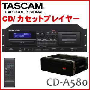 TASCAM タスカム カセット/CDプレイヤー CD-A580(GATORラックケース付きセット)|merry-net