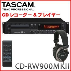 TASCAM タスカム CDレコーダー・CDプレーヤー(Roland ヘッドホン付き) CD-RW900MKII|merry-net