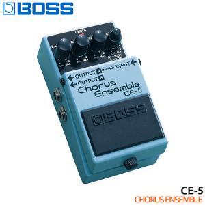 BOSSのコーラスアンサンブル「CE-5」です。低音と高音の音質をそれぞれコントロール出来る2バンド...