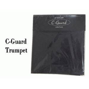 銀の変色防止繊維 C-Guard Cガード トランペット用 きんちゃくタイプ|merry-net