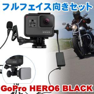 【セット内容】GoPro HERO 6 BLACK×1/GoPro純正マイクアダプター/audio-...