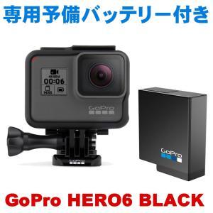 【セット内容】GoPro HERO 6 BLACK×1/HERO6専用バッテリーAABAT-001-...