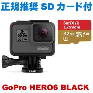 【セット内容】GoPro HERO 6 BLACK×1/推奨SDカード(32GB)SDSQXVF-0...