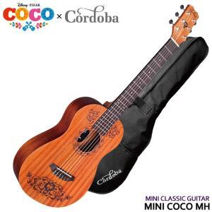 ディズニー/ピクサー映画 リメンバーミーオフィシャルギター Coco Mini MH ミニクラシックギター Coco×Cordoba|merry-net