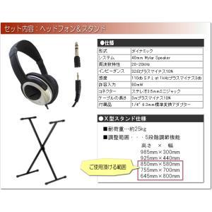 カシオ  キーボード CTK-2550 【X型スタンド/ヘッドフォン付】CASIO CTK2550|merry-net|05