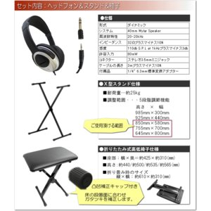 カシオ  キーボード CTK-2550 【X型スタンド/ヘッドフォン/椅子付】|merry-net|05