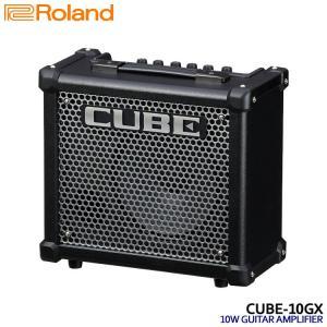 Rolandのギターアンプ「CUBE-10GX」です。サイズを超えた迫力サウンドと優れた機能&操作性...