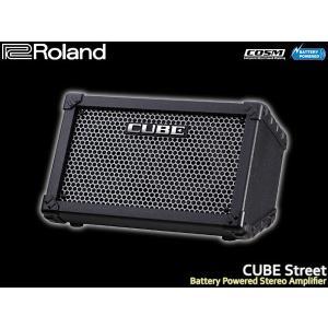 Roland ストリートアンプ CUBE STREET キューブストリート ローランド ギターアンプ CUBE-ST
