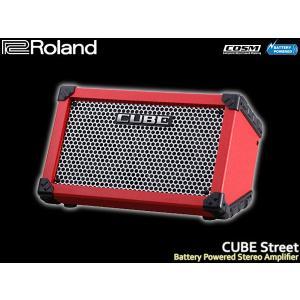 Roland ストリートアンプ CUBE STREETレッド キューブストリート ローランド ギターアンプ CUBE-ST merry-net
