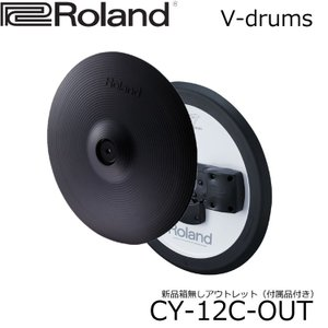 ローランド 電子ドラムシンバルパッド CY-12C:新品箱無しアウトレット|merry-net