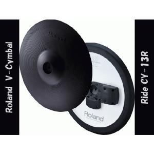 Roland:電子ドラム(V-Drums)用 13インチ ライド・シンバルパッド■お取り寄せ|merry-net